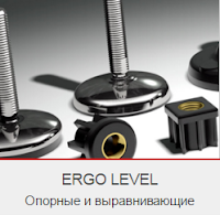 http://www.tecomsrl.it/TECOM/cms/RUS/category/13-ergo-level.html