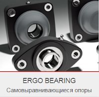 http://www.tecomsrl.it/TECOM/cms/RUS/category/10-ergo-bearing.html