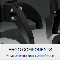http://www.tecomsrl.it/TECOM/cms/RUS/category/12-ergo-components.html