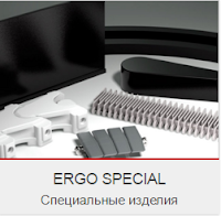 http://www.tecomsrl.it/TECOM/cms/RUS/category/14-ergo-special.html